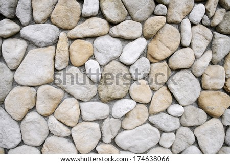 Wall  stone rock texture for background  - stock photo