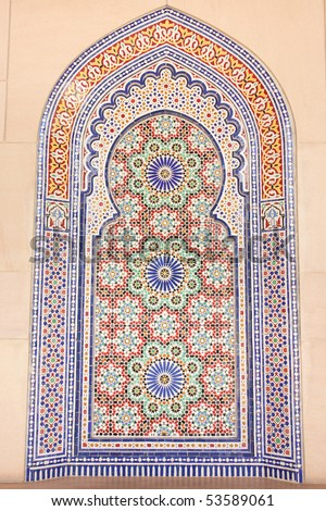 Wall tile in Mosque, Muscat - Oman - stock photo