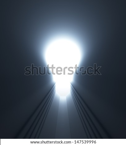 wall with bulb-shaped doorway  - stock photo
