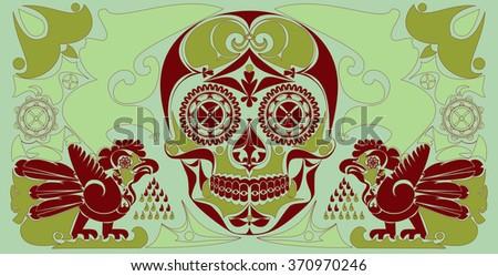 wallpaper/ art/ Maya ornament - stock photo