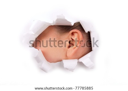 Walls have ears - stock photo