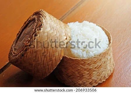 Warm Sticky Rice In The Bamboo Package - stock photo