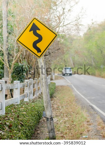 warning  plate  for driving in the road - stock photo