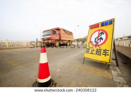 warning roadsign - stock photo