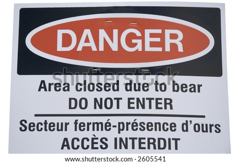 warning sign grizzly bear alert - banff national park, canada - stock photo