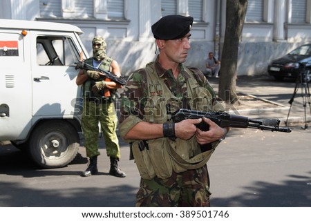 "Warriors of volunteer battalion ""Aidar"" hand over to the Russian consulate in Kharkiv two captured Russian citizens, who don't want to war against Ukraine. Kharkiv, Ukraine. Aug 12, 2014"