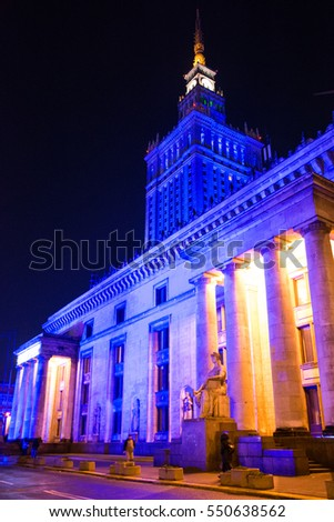 Warsaw, Poland. Night view Palace of Culture and Science, city center.