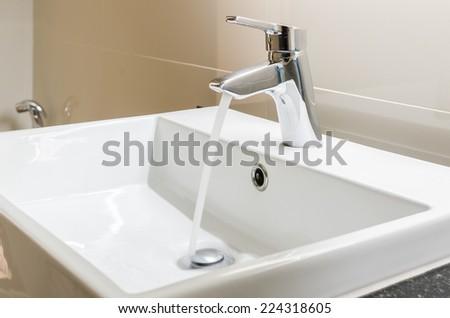 Washbasin Faucet Water Drop Home Stock Photo 224318605 - Shutterstock