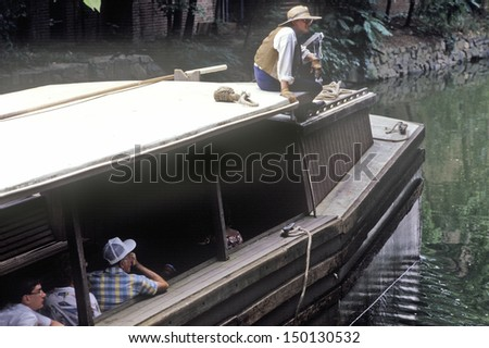 WASHINGTON DC - CIRCA 1990'S: Barge at the C & O Canal National Historical Park, Georgetown, Washington, DC - stock photo