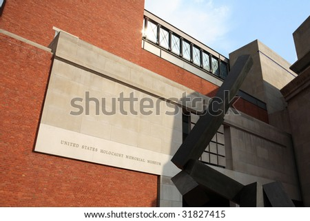 WASHINGTON - MARCH 25:  Exterior view of the west side of the United States Holocaust Memorial Museum in Washington, DC March 25, 2006. - stock photo
