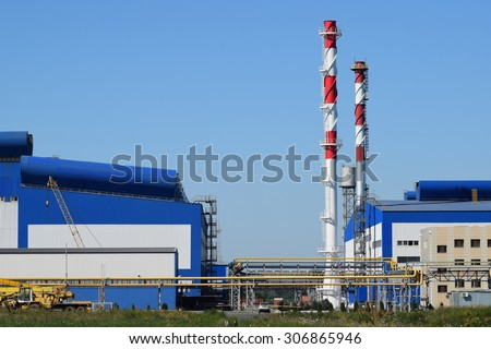Waste recycling plant. Big plant for processing of household waste in Krasnodar Krai. - stock photo