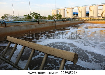 Waste water treatment systems in the industrial site - stock photo