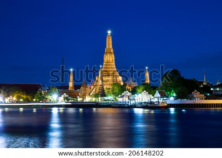 Wat Arun ( Temple of Dawn ) at night, Bangkok, Thailand. - stock photo