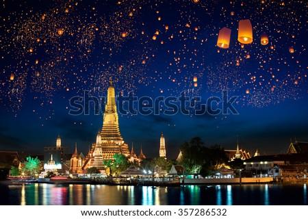 Wat arun with krathong lantern, Bangkok Thailand - stock photo