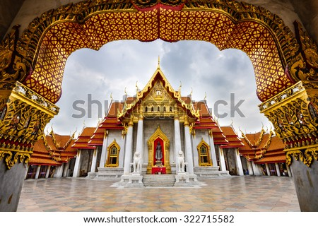 Wat Benchamabophit, the Marble Temple, in Bangkok, Thailand. - stock photo