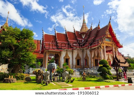 Wat Chalong is the most important temple of Phuket - stock photo
