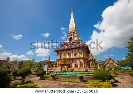 Wat Chalong temple in Phuket Thailand - stock photo