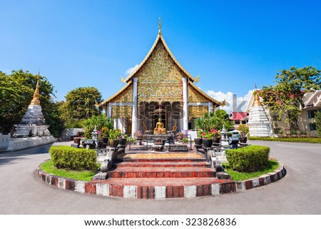 Wat Chedi Luang is a Buddhist temple in the historic centre of Chiang Mai, Thailand - stock photo