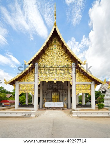 Wat Chedi Luang temple in Chiang Mai, Thailand - stock photo