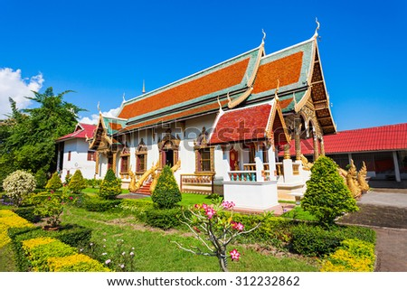 Wat Chiang Man Temple in Chiang Mai, Thailand