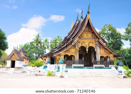 Wat Chiang Tong, Luang Prabang, Laos - stock photo