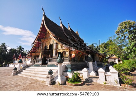 Wat Chieng Tong the historical temple in Luang Pra Bang , Laos - stock photo
