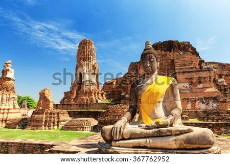 Wat Mahathat in Buddhist temple complex in Ayutthaya near Bangkok. Thailand - stock photo