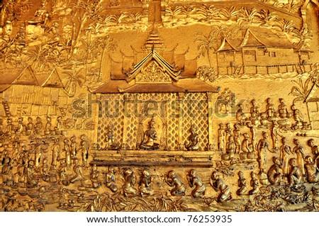 Wat Mai temple wall texture , Luangprabang,Laos - stock photo