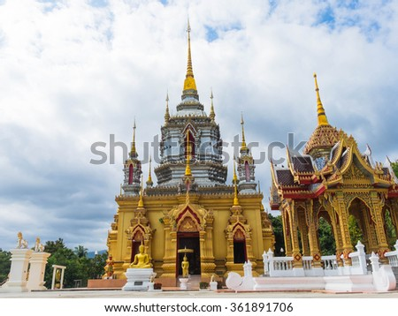 Wat Namtok Mae Klang is buddhist temple located in Chiang Mai Province, Thailand - stock photo