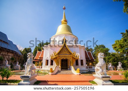 Wat Pa Darapirom , Beautiful temple in chiang mai , Thailand