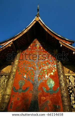 wat pha tat luang in vientiane , lao - stock photo
