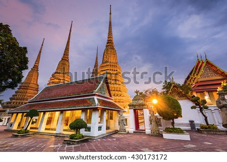 Wat Pho Temple in Bangkok, Thailand. - stock photo