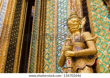 Wat Phra Kaew (the temple in grand palace) - stock photo