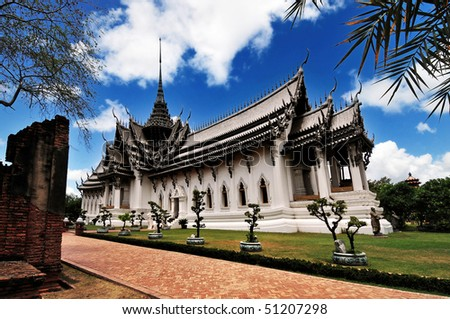 Wat phra srisanpetch in the ancient city, Thailand - stock photo