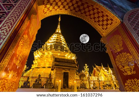 Wat Phra That Doi Suthep Famous Temple of Chiang Mai Thailand (inside to outside) - stock photo
