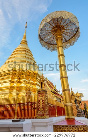 Wat Phra That Doi Suthep is the popular tourist destination of Chiang Mai, Thailand
