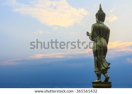 Wat Phra That Kao Noi built during the 23rd-25th Buddhist centuries. Nan, THAILAND. - stock photo