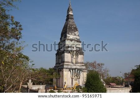 Wat Phra That Phra Phutthabaht Bua Bok - stock photo