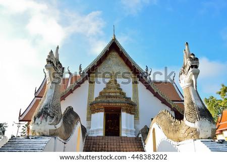 Wat Phumin, Na-ga  statue in temple, Nan, northern of Thailand ,blue sky, blue sky cloud, - stock photo