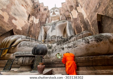 Wat Si Chum (temple) in Sukhothai historical park, Sukhothai, Thailand. - stock photo