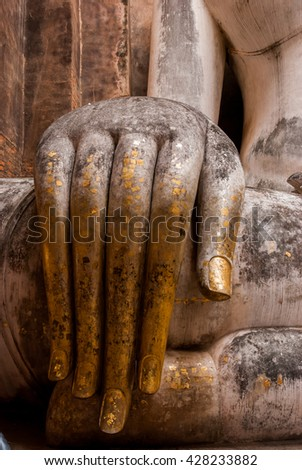 Wat Sri Chum is attractions in Sukhothai National Park, Sukhothai, Thailand - stock photo