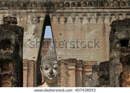Wat Srichum, Sukhothai. The ruin Buddha temple Unesco park, The famous landmark in Thailand. - stock photo