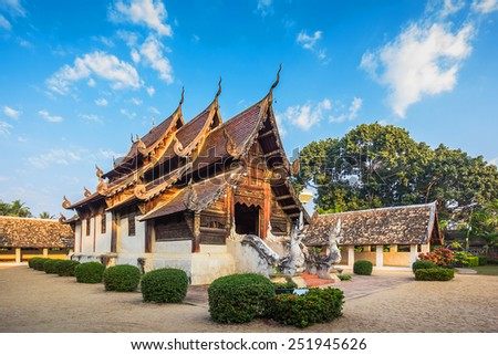 Wat Ton Kain 700 years, Old wooden temple in Chiang Mai Thailand, They are public domain or treasure of Buddhism, no restrict in copy or use - stock photo