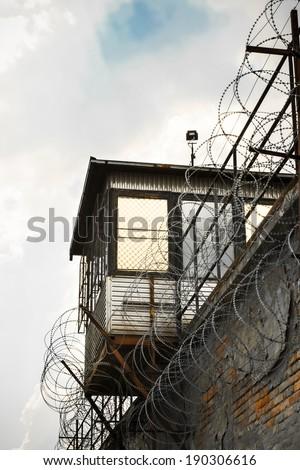 watch tower - stock photo