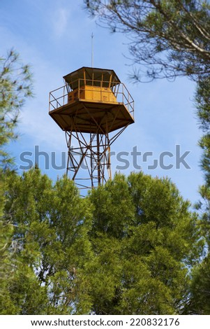 Watch tower view in Huesca province, Aragon, Spain. - stock photo