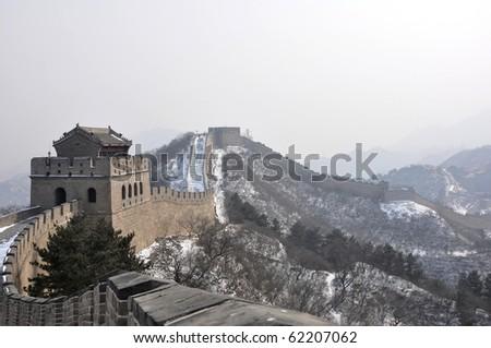 Watchtower on the Great Wall at Badaling near Beijing, China - stock photo