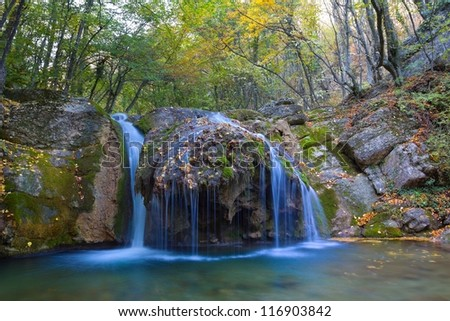 water cascades on a mountain river - stock photo