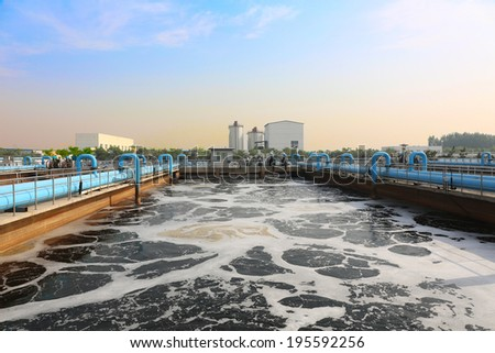 Water cleaning facility outdoors - stock photo