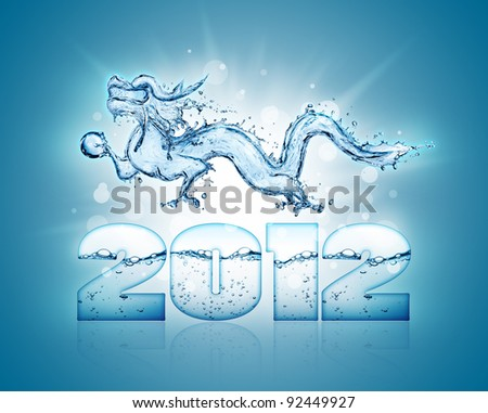 Water dragon symbol of 2012 - stock photo