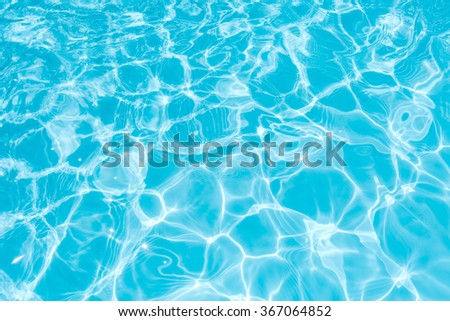 Water in swimming pool - stock photo